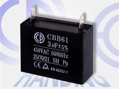cbb61 capacitor cbb61 23 3uf 450 volt motor start capacitor