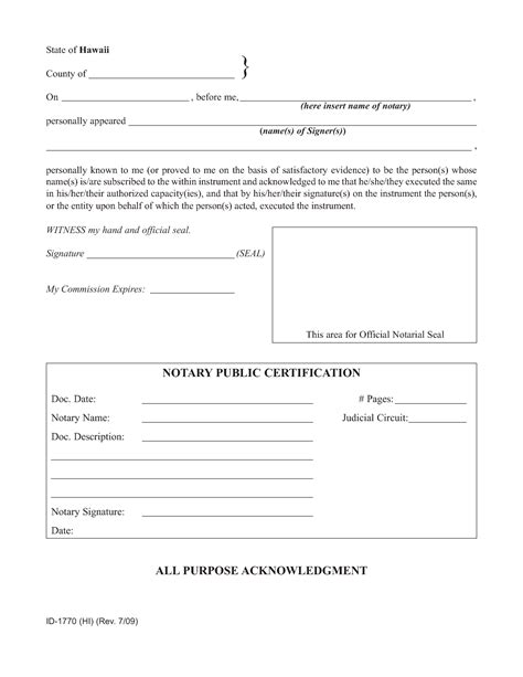 7 Best Notary Images On Free Printable by Best Photos Of Printable Notary Acknowledgement Sle