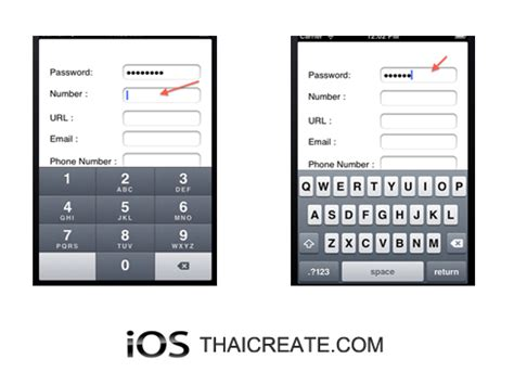 html input pattern ios ios iphone hide input keyboard and validate text field