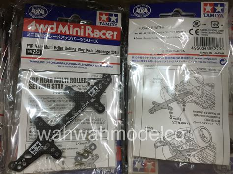Tamiya Frp Rear Multiroller Setting Stay By Hjh Akar Multiroller Hjh tamiya 95223 frp rear multi roller setting stay asia challenge 2015 limited edition