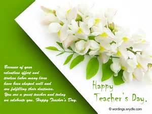 happy teachers day messages and greetings wordings and messages