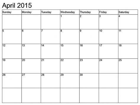 2015 monthly calendar printable kiddo shelter