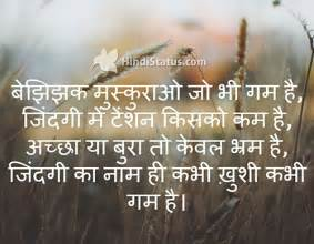 sad quotes for facebook status in hindi image quotes at relatably