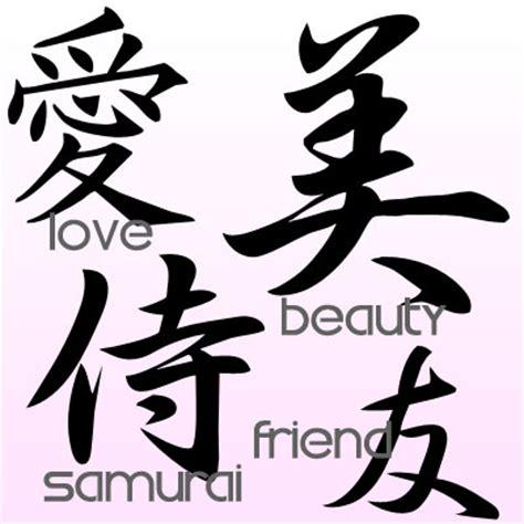 tattoo tulisan jepang dan artinya nihon go ko na tulisan bahasa jepang