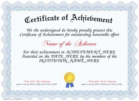 junior achievement certificate template imts2010 info
