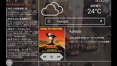 newspaper theme youtube klwp newspaper theme wqxga display supported youtube