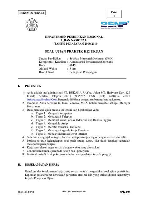 Contoh Surat Promosi Barang Elektronik by Soal Ujian Produktif Ad Perkantoran 2010