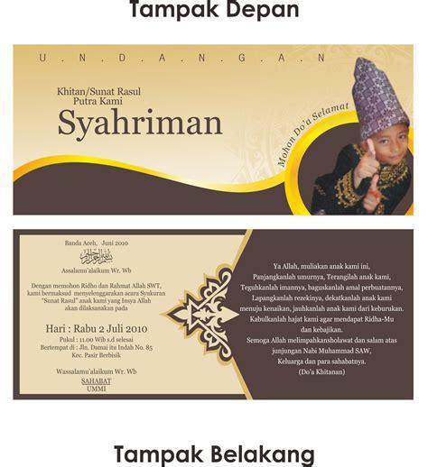 desain undangan pernikahan aceh jidor design undangan khitanan