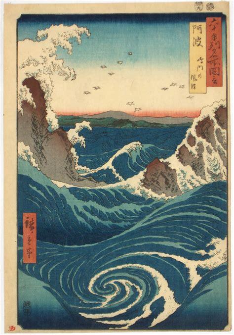 japanese painting japanese ukiyo e whirlpool ichiryusai gurafiku