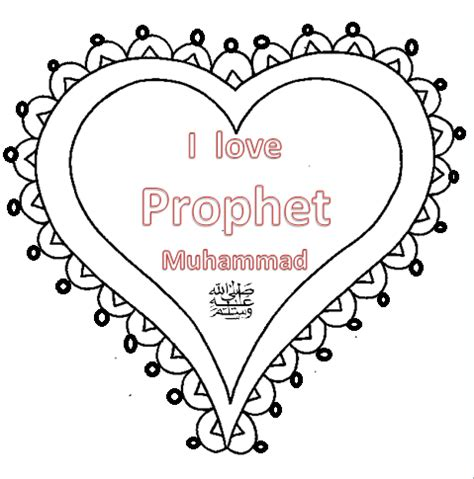 The Story Of The Prophet Ibrahim Colouring Book Children S Storie islamic worksheets for children page 2 free printables for muslim