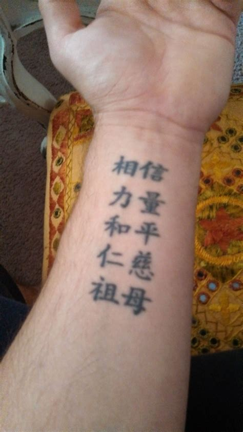 mulan tattoo mulan quotes with tattoos quotesgram