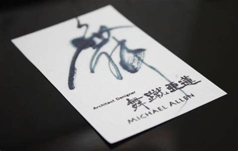 Calligraphy Business Card Template by Calligraphy Business Cards Choice Image Business Card
