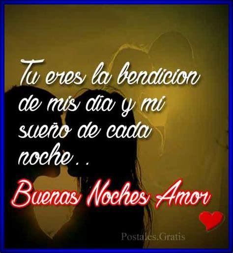 imagenes bonitas de buenas noches mi amor preciosas imagenes con frases hermosas para dar las buenas
