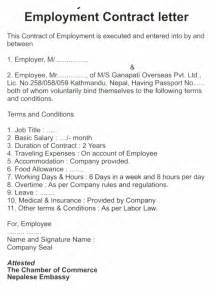 Appointment Letter Employment Agreement Offer Letter Of Contract Employment Files From Users