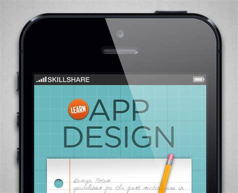 design app ux hatchers blog