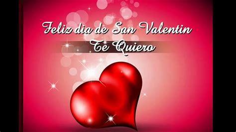 imagenes y frases de amor san valentin feliz dia de san valentin 2016 imagenes frases