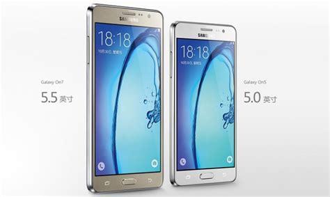Harga Samsung On5 Pro galaxy on5 e galaxy on7 os novos celulares baratos