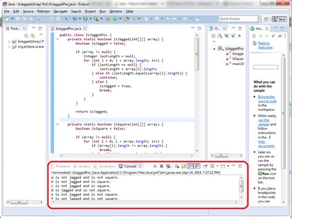 java swing console java how to test console output code stack overflow