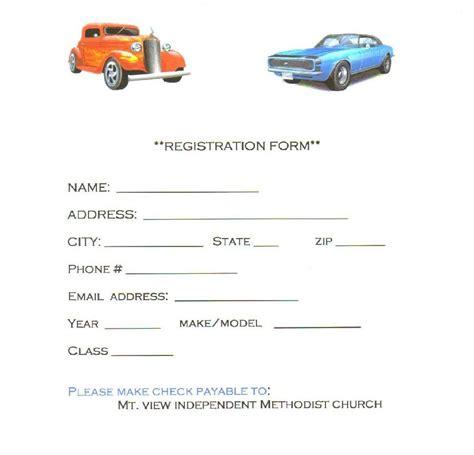 free car show registration form template car show registration form templates word excel sles
