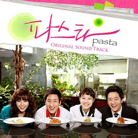 film korea pasta gallianmachi drama korea pasta
