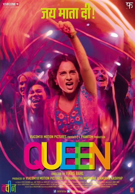film queen kangana name cineplex com queen hindi w e s t