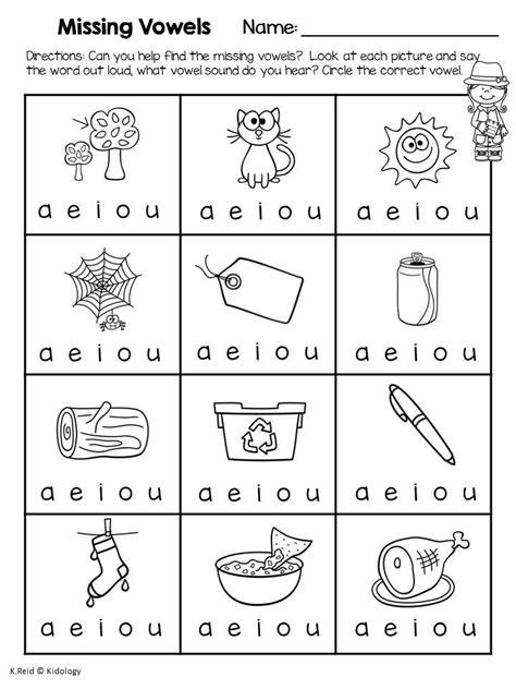 images  words  missing letters worksheet