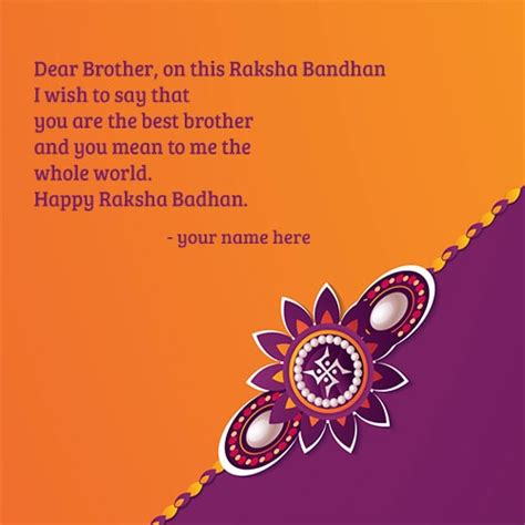 write    raksha bandhan quotes  brother