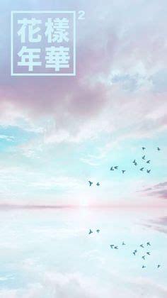 facebook themes kpop bts pt 2 wallpaper bts pinterest beautiful desktop