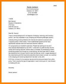 exles of cover letters sle resume for flight attendant