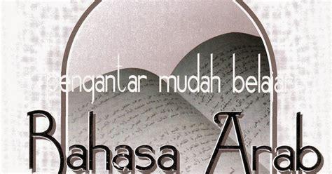 buku buku buddhisme silahkan baca dan unduh new style for 2016 2017 bacaan islam download buku pengantar mudah belajar bahasa