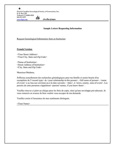 professional business email format copy 8 sample letters of