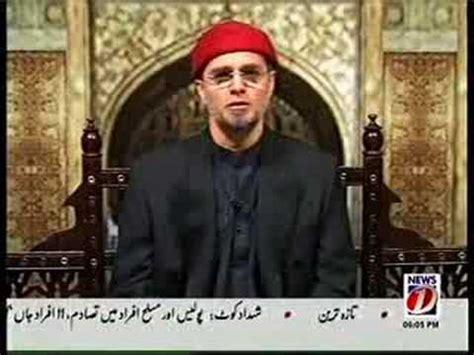 biography of sultan muhammad fateh zaid hamid brasstacks yeh ghazi episode 21 sultan
