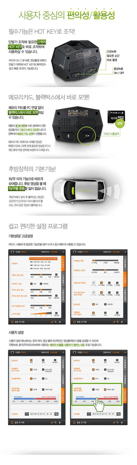 Frustation Is Product 2 2 by 파인뷰 Pro2