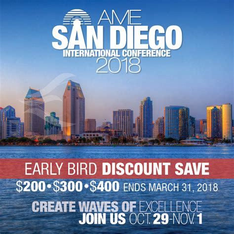 ame san diego 2018 early bird discount ends soon