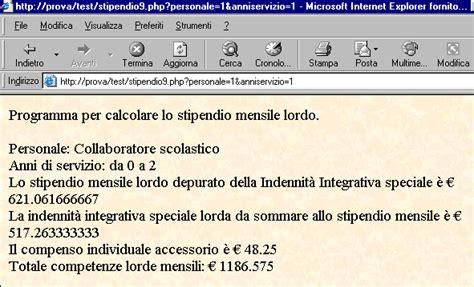 stipendio in stipendio mensile e indennit 224 integrativa speciale in php