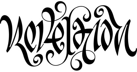 tattoo font stencils ambigram revelation lettering tattoo stencil by fli art