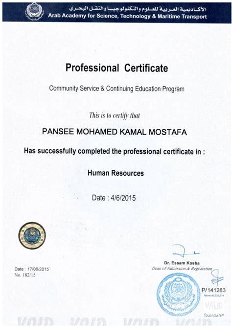 Pdf Professional Human Resources Certification Deluxe by Professional Certificate Of Human Resources Pdf