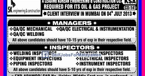 design engineer jobs naukri engineering manager salary bangalore 2018 dodge reviews