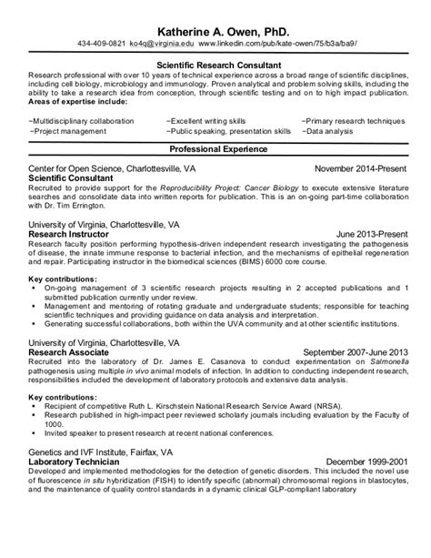 Tulane Md Mba Elective by Cell Biology Resume