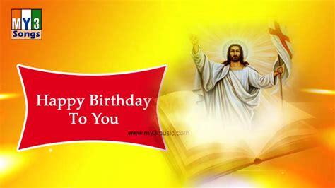 best happy new year songs in telugu happy birthday telugu jesus songs top hit jesus christian songs