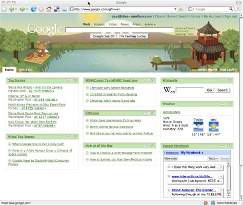 themes for google homepage google themed home page changes thru the day idea sandbox