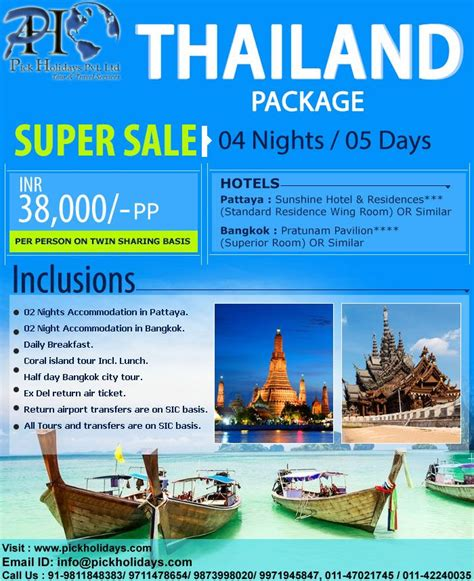 book   nights  days thailand  package  pick