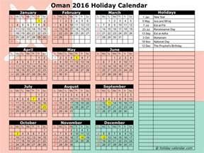 Oman Kalendar 2018 Oman 2016 2017 Calendar