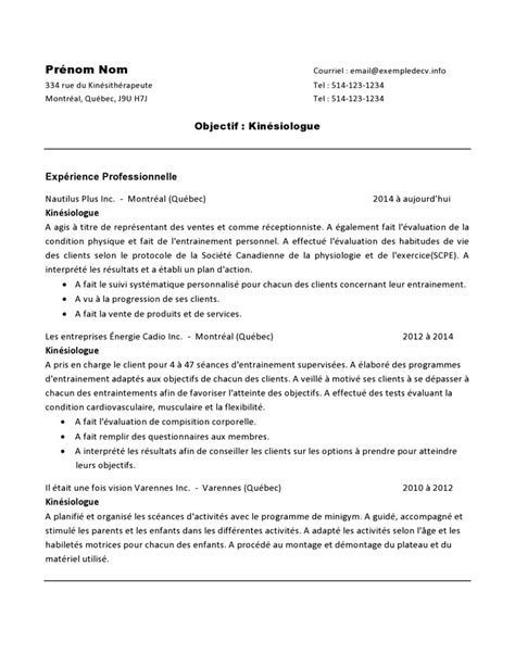 Modeles Lettre De Reference Exemple Cv Reference Cv Anonyme