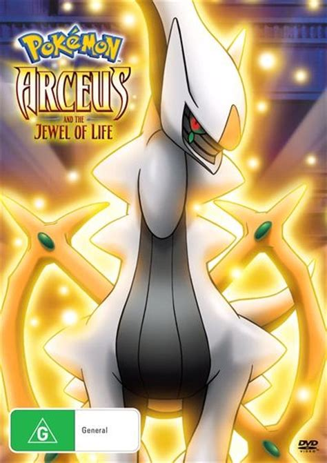 arceus and the of buy arceus and the of 12 sanity