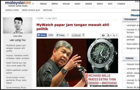 Jam Tangan Mewah Najib a expert helps cilisos evaluate 6 politicians watches cilisos current issues tambah