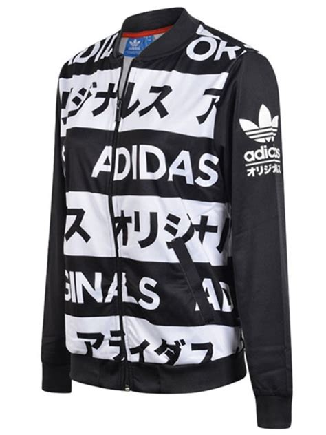 jacket black white japanese symbol adidas wheretoget