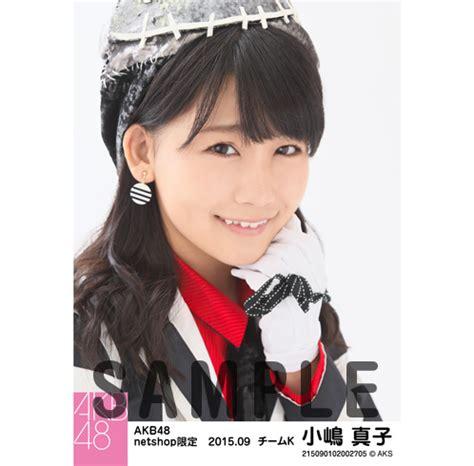 Photo Kojima Mako Akb48 kojima mako akb48 photo 38924359 fanpop