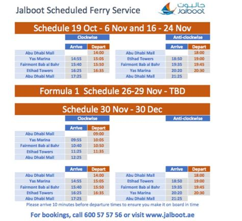 boat service in abu dhabi a new ferry service in abu dhabi to explore the city