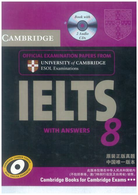 Cambridge Ielts 10 Students Book With Answers Audio Cd cambridge ielts 8 self study pack student s book with answers and a